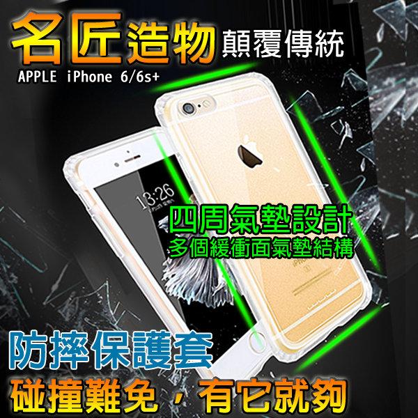 四周全包式防撞手機保護套 5.5吋 Samsung GALAXY J7/J700 清水套 防摔防撞 TPU軟套 手機套/手機殼/保護殼/空壓殼
