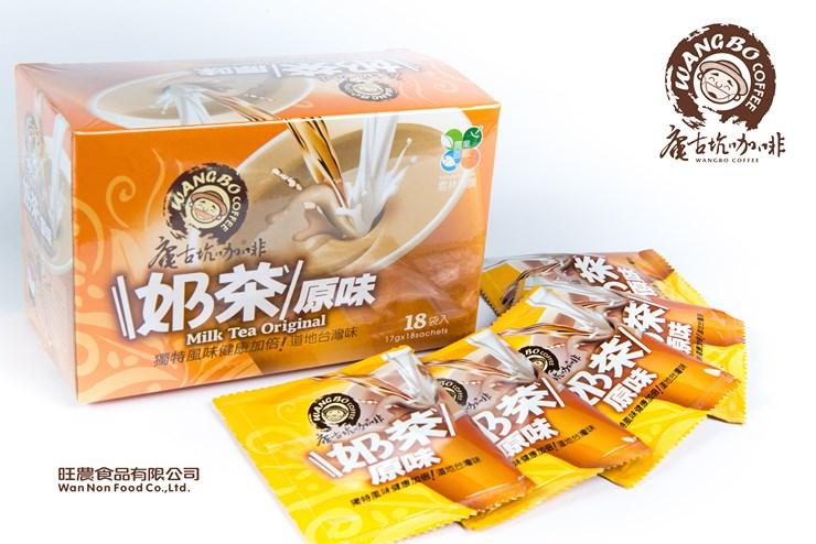 【庵古坑】奶茶17g/18袋/盒