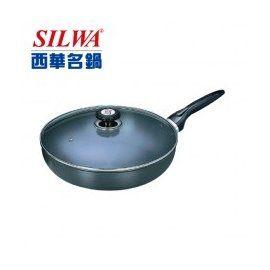 西華 冷泉科技超厚平底鍋 28cm.30cm.32cm (共3種尺寸)