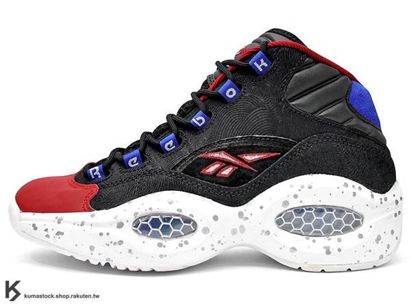 [30% OFF] 2014 台灣未發售 經典重新再現 REEBOK QUESTION FIRST BALLOT GS KIDS 大童鞋 女鞋 黑紅藍 費城 蜂巢式氣墊 Allen Iverson 代言鞋款 I3 1996 艾佛森 第一款簽名球鞋 (M45722) !