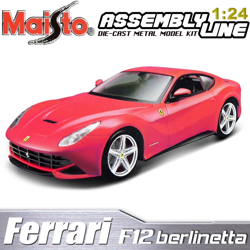 【Maisto】Ferrari F12 berlinetta《1/24》合金組裝車 -紅色
