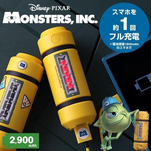 【聖誕節交換禮物】Hamee 怪獸電力公司 尖叫能量瓶 行動電源 2900mAh