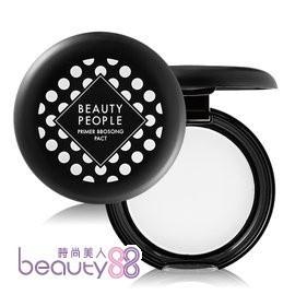 159554 Beauty People 超持久控油蜜粉餅8g/控油/乾爽/妝容持久力UP