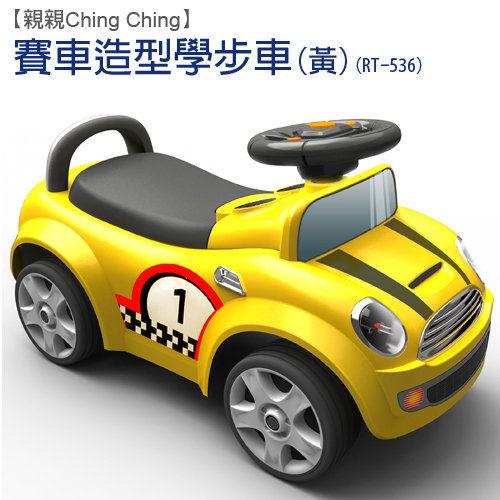 親親 Mini賽車學步車(黃色、紅色)  RT-536【德芳保健藥妝】