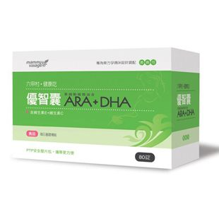 六甲村 健康吃優智囊ARA+DHA 40錠【德芳保健藥妝】