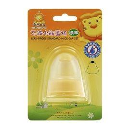 小獅王辛巴 粉彩PP標準瓶蓋組 1入【德芳保健藥妝】