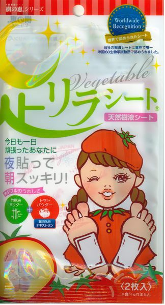 日本樹之惠 竹樹液足貼 番茄 2枚入【德芳保健藥妝】