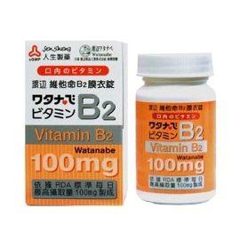 渡邊 維他命B2膜衣錠 60粒【德芳保健藥妝】