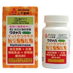 渡邊 納豆紅麴軟膠囊 50粒【德芳保健藥妝】