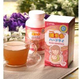 孕哺兒 哺多多媽媽飲品 300g【德芳保健藥妝】