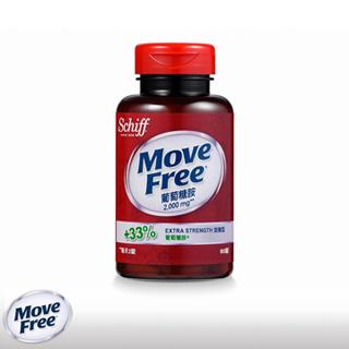 Move Free葡萄糖胺錠2000mg 150顆【德芳保健藥妝】