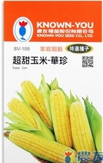 """【尋花趣】 超甜玉米-華珍 農友種苗 """"特選蔬果種子"""" 每包約12公克 保證新鮮種子"""