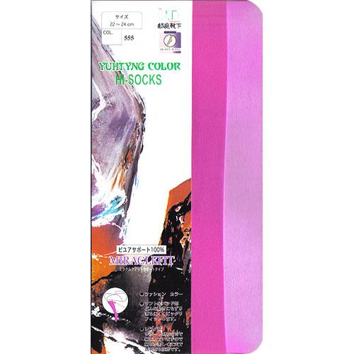 [漫朵拉情趣用品]【郁庭靴下】彩色系列健康全彈性100%中筒襪- 粉紅色 DM-91664