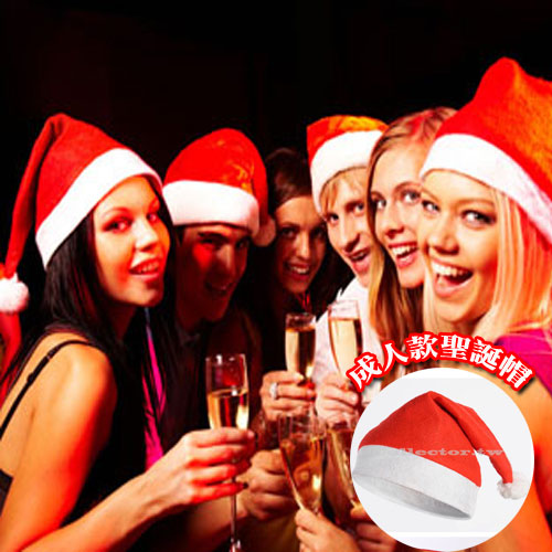 【F16102801】成人款-聖誕帽 聖誕節造型帽 化粧舞會造型配件 聖誕老人帽