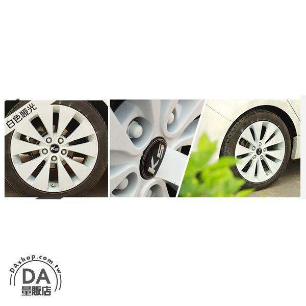 《DA量販店》汽車 精品 DIY 噴漆 輪框 手撕 噴膜 改裝 改色 可撕 白色(V50-0291)
