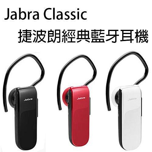 [3C配件王] Jabra Classic 捷波朗經典耳掛式藍牙耳機 藍牙4.0 雙待機 A2DP  公司貨