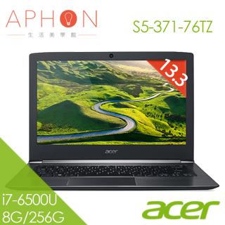 【Aphon生活美學館】ACER S5-371-76TZ 13.3吋 Win10 筆電(i7-6500U/8G/256GSSD)