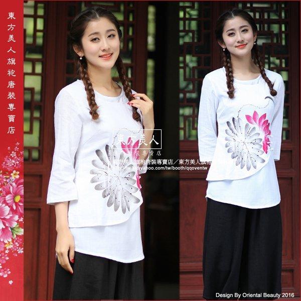 東方美人旗袍唐裝專賣店 花靜 (白色) ‧中國風唐裝七分袖棉麻上衣