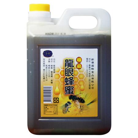 【薪傳】古早香醇龍眼蜂蜜1瓶組(1.8kg/瓶)