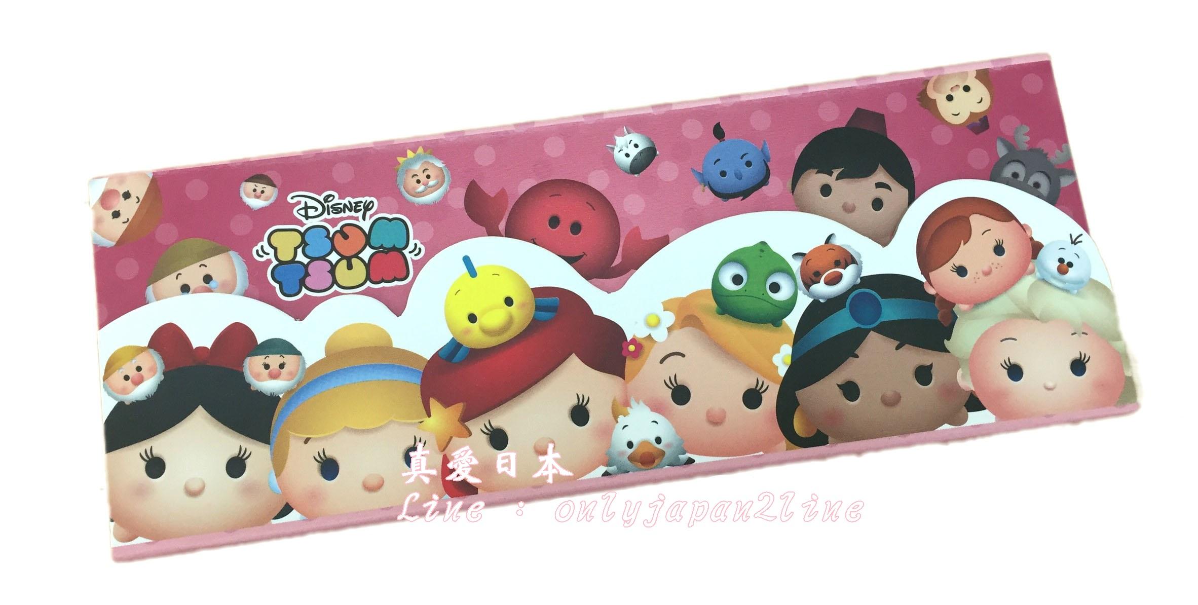 【真愛日本】16063000026TSUM萬用盒-公主    迪士尼 公主系列  收納盒  筆盒
