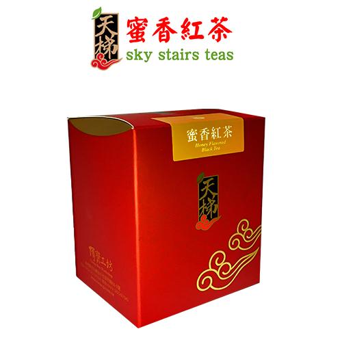 【天梯茗茶】台灣臻美★竹山天梯 蜜香紅茶★ 來自南投竹山 茶小綠葉蟬的故鄉 茶包10入/盒