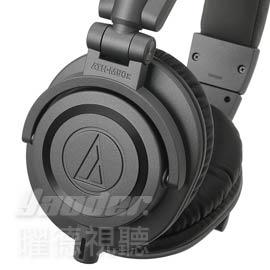 【曜德★新到貨】鐵三角 ATH-M50xMG 專業監聽 耳罩式耳機 M50限量版 ★免運★送硬殼收納盒★