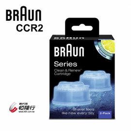 BRAUN 德國百靈 恆隆行 CCR2 匣式清潔液 (2入裝) 公司貨  免運