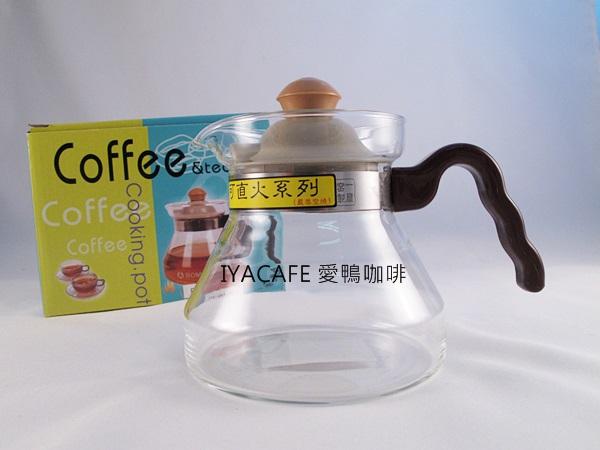 《愛鴨咖啡》FH-001 一屋窑 可直火 耐熱 玻璃 花茶壺 可愛壺 咖啡 承接壺 400ml