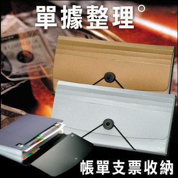 HFPWP 絕版細珍珠紋12層公事包(小型) 環保材質 P4303 / 個