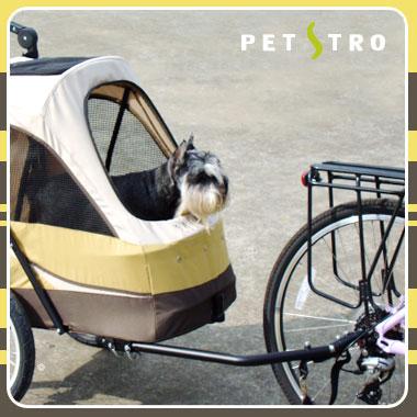 《沛德奧Petstro》寵物推車專用連接桿(702GX專用)12月底到貨