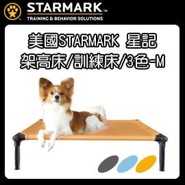 《美國STARMARK》星記 架高床/訓練床/深灰色-M (附贈訓練響板)