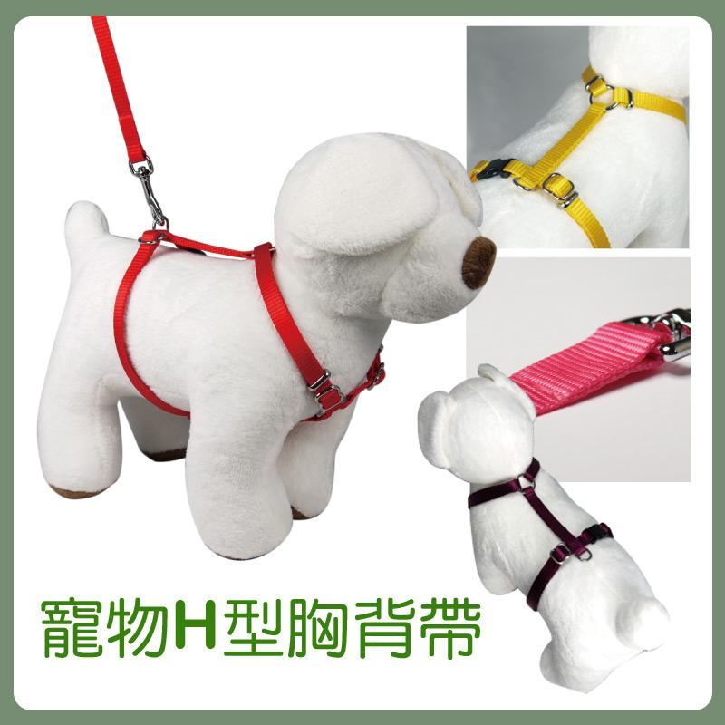 寵物H型胸背帶-M