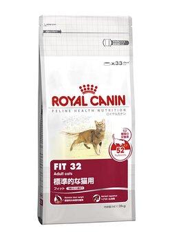 法國皇家理想體態成貓飼料2kg