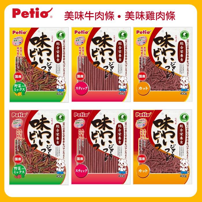日本PETIO美味牛肉條/雞肉條-長條.短條250g