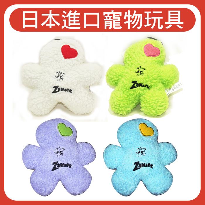 (犬)《日本pompreece》人型可愛絨毛玩偶出清價119元
