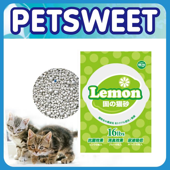 (貓)LEMON嚴選粗球砂16磅