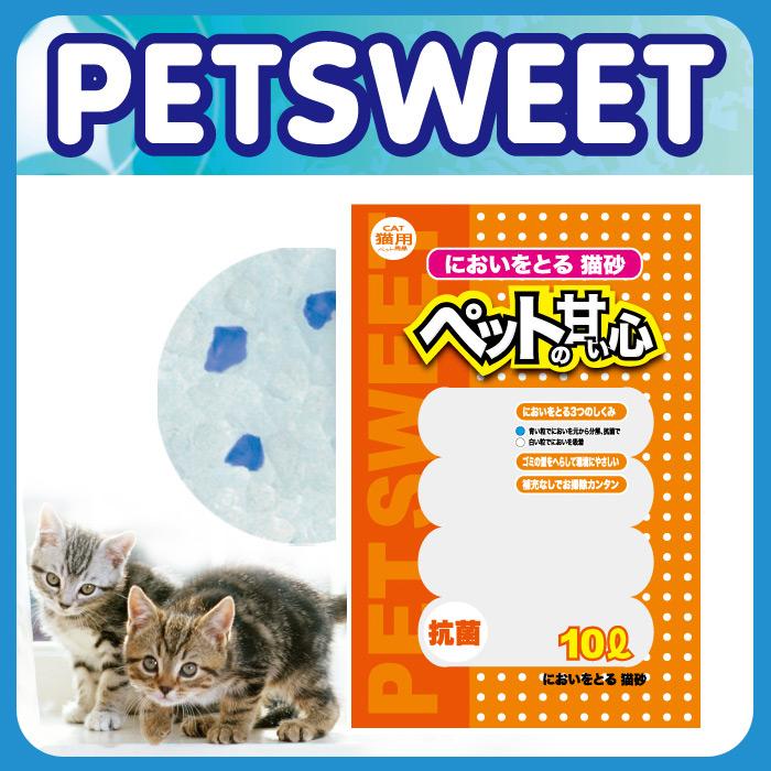 (貓)PET SWEET 貓用水晶貓砂10L