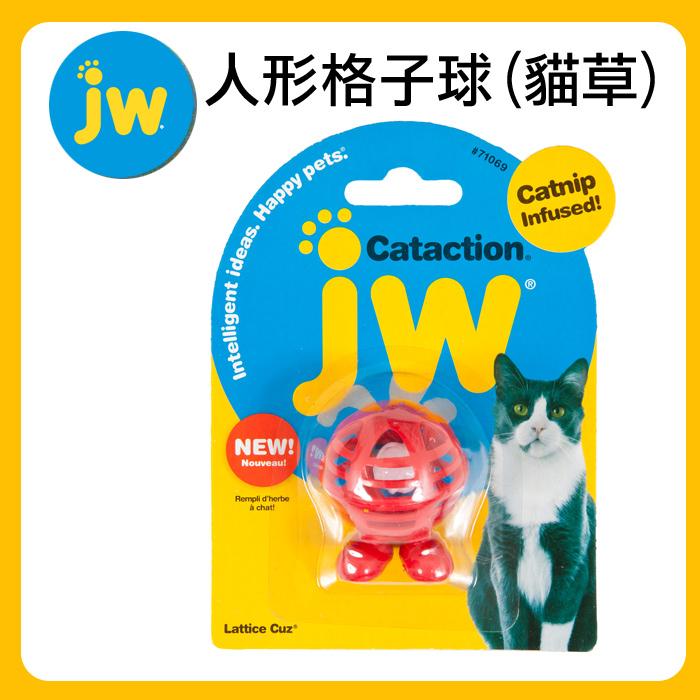 【美國JW】人型格子球-貓草