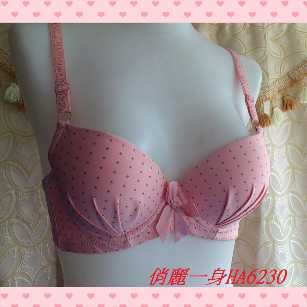 魔術胸罩3段3排扣爆乳內衣32/34/36(AB罩單內衣)俏麗一身HA6230