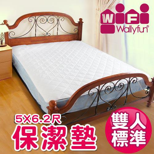 allyFun 保潔墊 - 雙人床(單片標準款)5尺X6.2尺 ★台灣製造,採用遠東紡織聚酯棉★