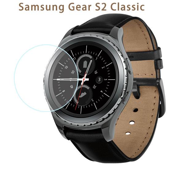 【玻璃保護貼】三星 Samsung Gear S2 Classic R732/Gear S2 R720 智慧手錶高透玻璃貼/強化螢幕防刮保護膜
