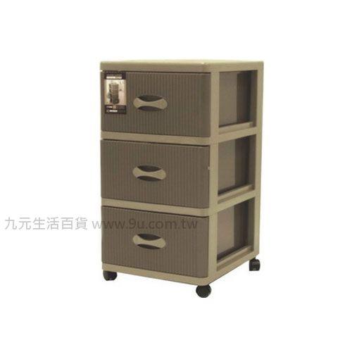 【九元生活百貨】聯府 DXL30 風尚三層櫃(附輪) 置物櫃 收納櫃
