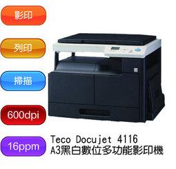 Teco Docujet 4116 A3黑白數位多功能影印機