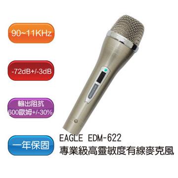 【免運】EAGLE EDM-622 專業級高靈敏度有線麥克風