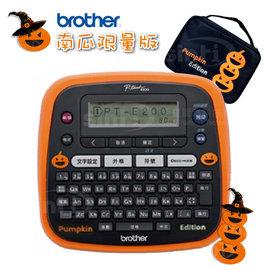 brother PT-E200 (南瓜限定版)
