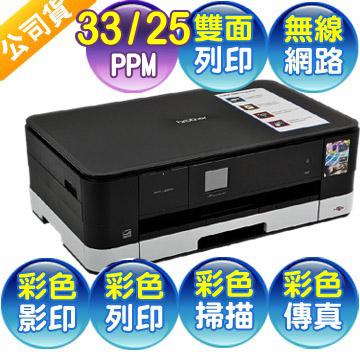 【免運】brother MFC-J2310 A3無線網路彩色噴墨複合機 J3720/J200/J100/J105