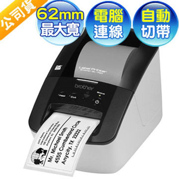 【贈DK-22214一卷】brother QL-700 超高速標籤條碼列印機