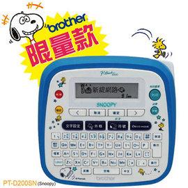 [免運] Snoopy 限定版 PT-D200SN Snoopy 創意自黏標籤機