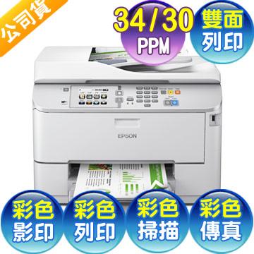 EPSON WF-5621 A4高速商用傳真彩色噴墨複合機
