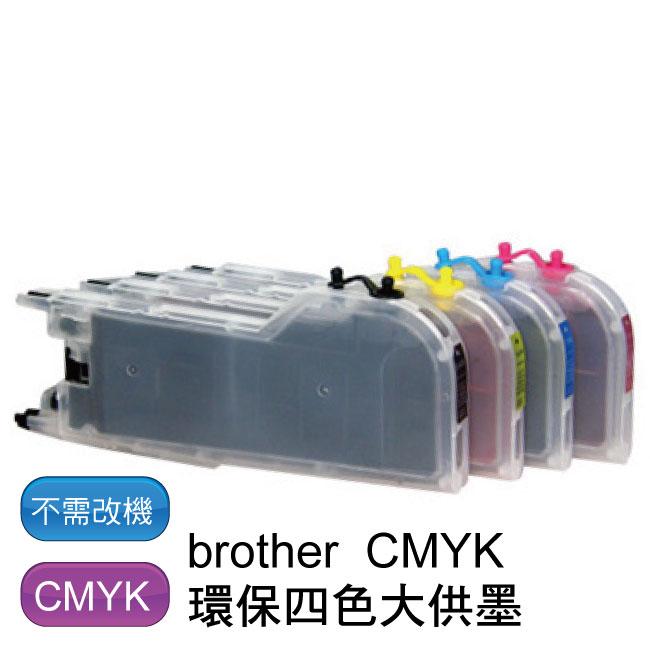 brother MFC-J6910DW 四色大供墨 CMYK